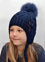 Зимняя шапка для девочки Орхидея, балабон из песца, синий (ОГ 53-56)