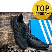 Мужские кроссовки Adidas Neo Sity, черного цвета / кроссовки мужские Адидас Нео Сити, текстиль, стильные