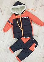 Куртка тёплая детская Philip Plein Sport зима