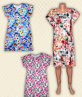 TM Dresko Платье женское Лето вискоза (30176)