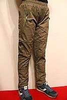 Штаны подростковые из плащевки на флисе зимние от 8 до 16 лет на рост 134-164см. Фирма -Niebieski Польша.