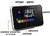 Часы-метеостанция 8190 с проектором времени, фото 2