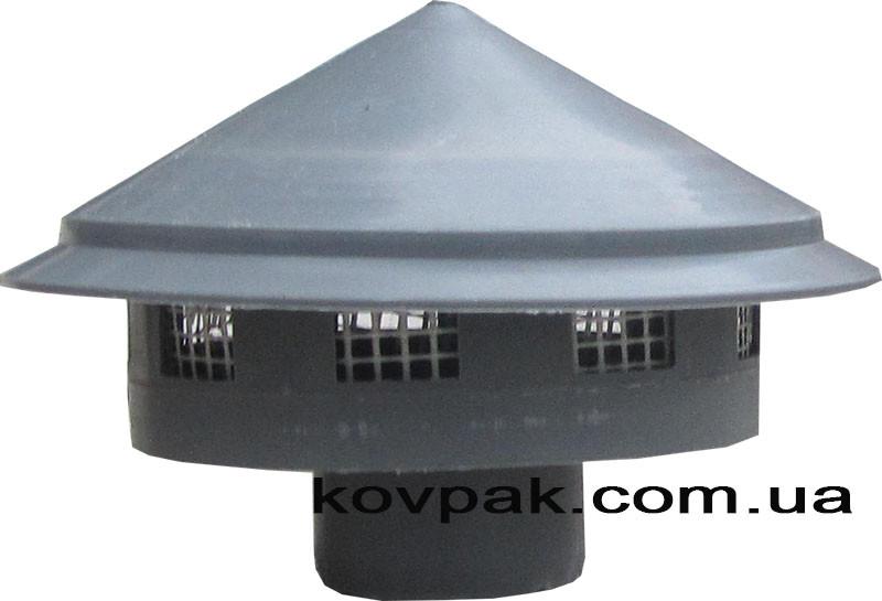 Вентиляционный грибок 50мм внутрений (зонт вентиляционный)