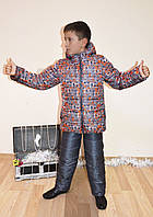 Костюм зимний ( куртка + полукомбинезон)