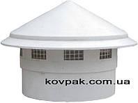 Зонт вентиляционный 110мм внутрений белый (зонт канализационный), фото 1