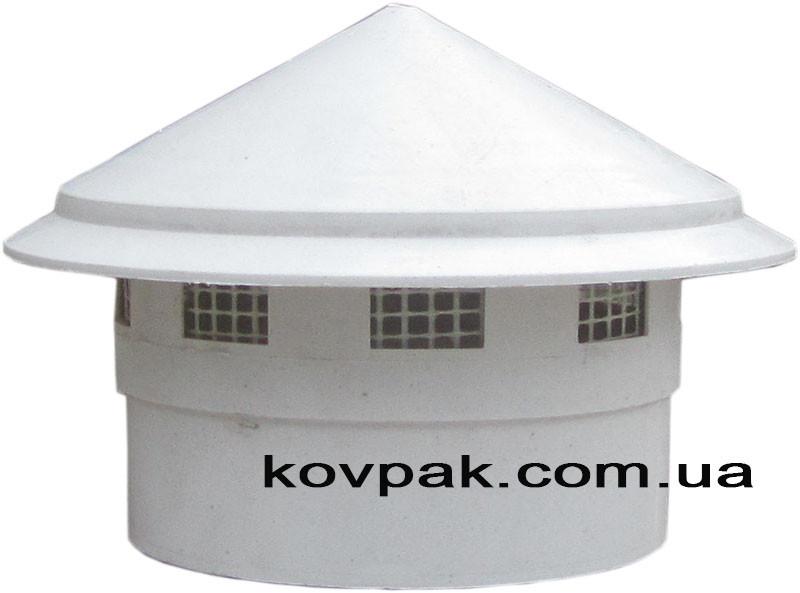 Зонт вентиляционный 110мм внутрений белый (зонт канализационный)
