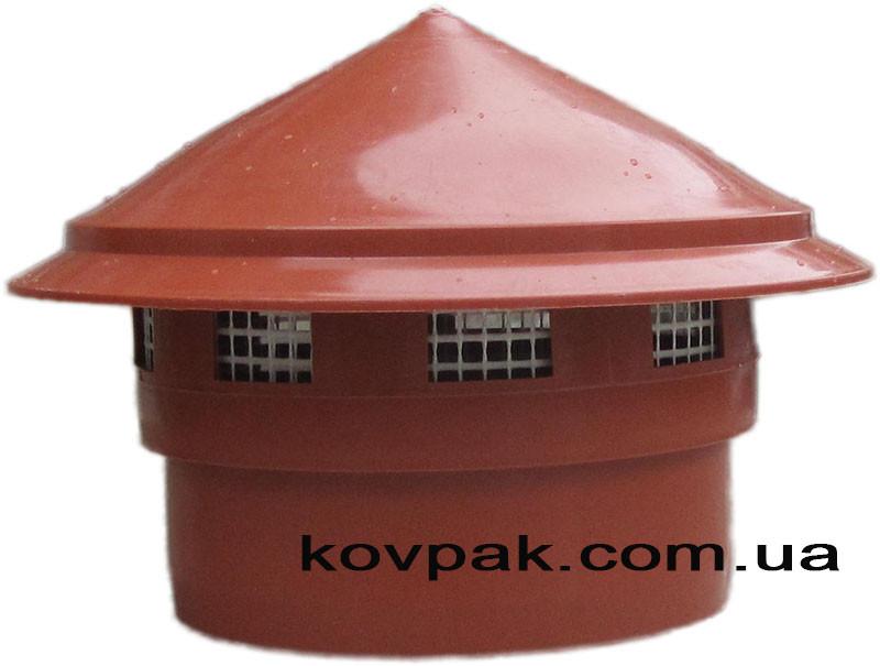 Грибок вентиляционный 110мм внутрений Помаранчевый (канализационный )