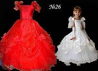 Нарядное платье Ангел