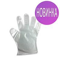 Одноразовые перчатки HDPE Polix PRO&MED, 100 шт в упаковке, полиэтилен, размер М-XL