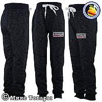 Тёплые сёрые штаны для мальчика Рост: 128 и 164 см (5769-3)