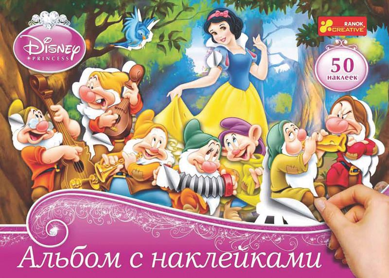 Альбом з наклейками:Принцеси  2