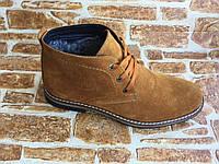 Замшевые ботинки мужские рыжие 43 размер