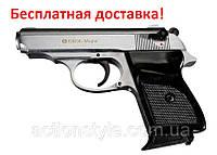 Пистолет Стартовый Ekol Major (серый) 9мм (14200007)