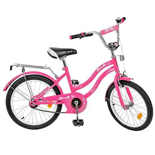 Велосипед детский PROF1 20д. L2092  Star, малиновый,зеркало,звонок,подножка
