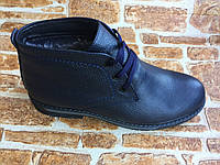 Копия Мужские кожаные зимние ботинки синие