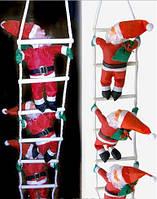 3 уличные фигуры Деда Мороза по 25 см на метровой лестнице лезут в окно