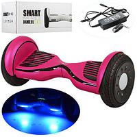 Смартвей JJ-07-8  2мот350W,аккум36V4,4AH,колеса 10дюйм,свет,до15км/ч,Bluetooth,розовый