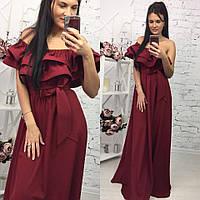 """Платье в пол """"Алиса"""""""
