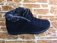 Зимние мужские кроссовки из натуральной замши синие 34
