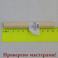 Полимерная глина LEMA (Лема), цвет жемчужный, 17 г.