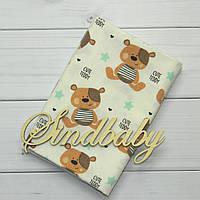 Пеленка фланелевая для новорожденных - 03