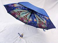 Зонты с двойной тканью и городами под куполом № 706 от Max Komfort