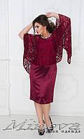 Нарядное коктейльное платье большого размера от ТМ Minova новая коллекция ( р. 50-56 )