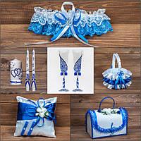 Свадебный набор аксессуаров в синих тонах (арт. SN-006)