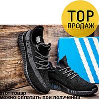 Мужские кроссовки Adidas SPLV-350, черного цвета / кроссовки мужские Адидас, текстиль, удобные, модные