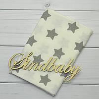 Пеленка фланелевая для новорожденных - 04