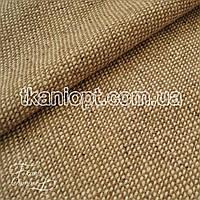 Ткань Пальтовая ткань твид (бежевый)