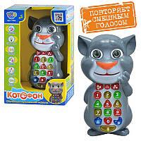 Умный телефон Котофон на русском Кот обучающий музыкальный, повторяет, интерактивная развивающая игрушка 7344