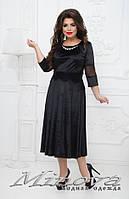 Нарядное вечернее платье велюр большого размера от ТМ Minova новая коллекция ( р. 50-58 )