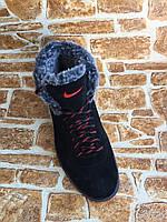 Зимние мужские кроссовки из натуральной замши чёрные 34