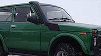 Шноркель на Ниву 2121 (Niva 2121)