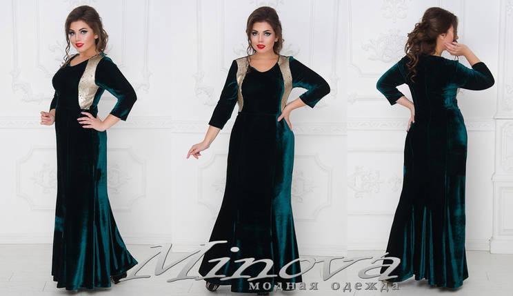 Нарядное вечернее платье велюр большого размера от ТМ Minova новая коллекция ( р. 54-64 ), фото 2