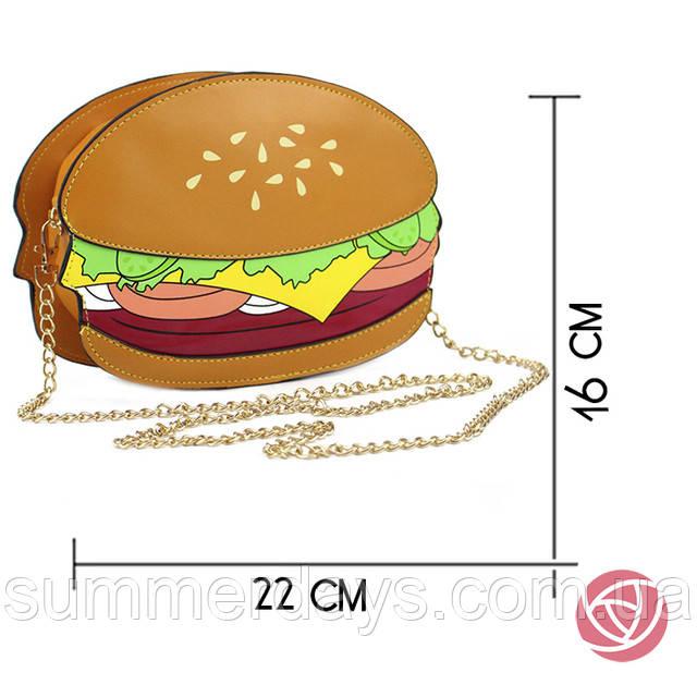 Размеры сумочки бургер