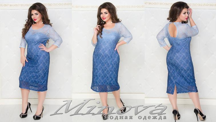 Нарядное платье гипюр большого размера от ТМ Minova новая коллекция ( р. 50-58 ), фото 2