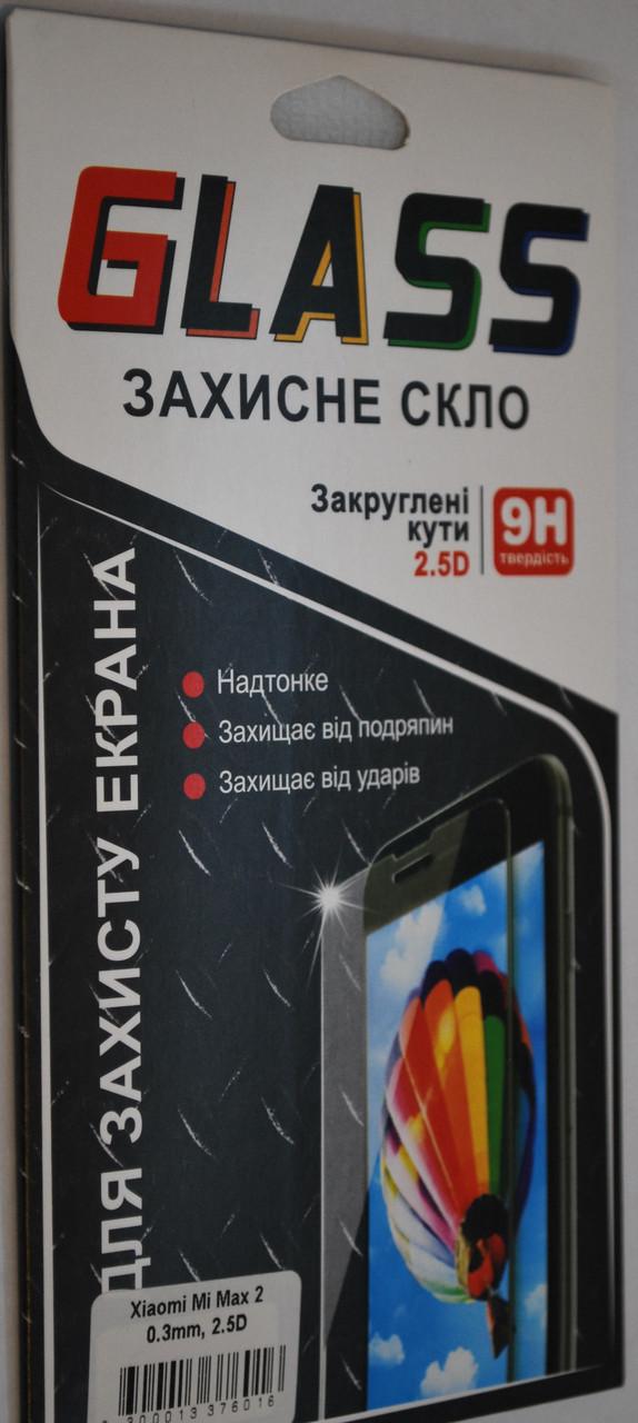 Защитное стекло для Xiaomi Mi Max 2, F1131