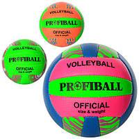 Мяч волейбольный 1106ABC