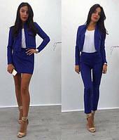 Женский костюм тройка пиджак+юбка+брюки