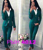 Женский костюм тройка пиджак+рубашка+брюки