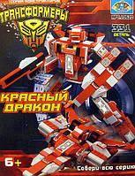 """10520 Трансформер """"Красный дракон"""", 331 дет."""