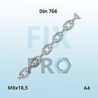 Цепь короткозвенная нержавеющая DIN 766 М6х18.5 А4