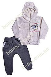 Стильный тёплый костюмчик для малышей р.74-86