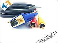 YY Кабель HDMI-VGA*3RCA  1.5M  Кеив