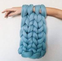Пряжа для вязания на руках 100% шерсть. Цвет - Голубой.