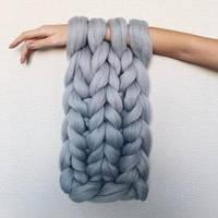 Пряжа для вязания на руках 100% шерсть. Цвет - Серебро.