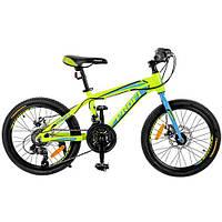 "Велосипед 20 д. G20HARDY A20.1 алюм.рама 12"",Shimano 18SP,алюм.DB,двойной обод,салат.-голуб."