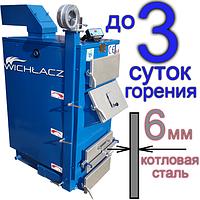 Твердотопливный котел на угле, дровах и брикетах Wichlacz GK-1, 65 квт